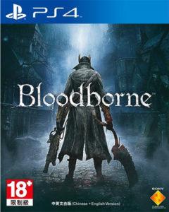 BloodBorneR3