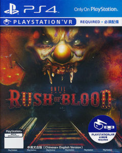 Until-Dawn-Rush-of-Blood-English-Chinese-PS4-VR